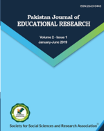 Pakistan Journal of Educational Research Title.png